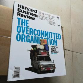 Harvard Business Review 2017.5 (原版《哈商评论》)