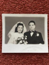 《民国结婚照片》1947年,夫妻签赠