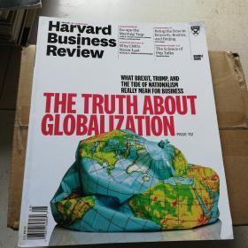 Harvard Business Review 2017.4(原版《哈商评论》)