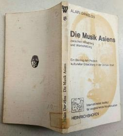 Die Musik Asiens  亚洲音乐