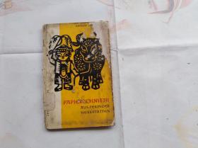 罕见中国剪纸画集:北京剪纸 1958年外文原版。硬精装。42幅漂亮的剪纸。这个太少见了,稀见老北京文献。