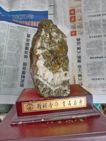 金石(石头)精品