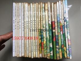 九年义务教育六年制小学教科书语文第1--12册全彩版+数学1--12册彩版24本合售