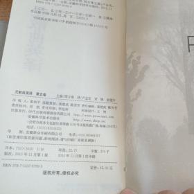 元散曲 �Z英�g�I(第五卷)
