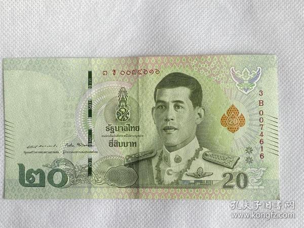 泰王国、泰铢