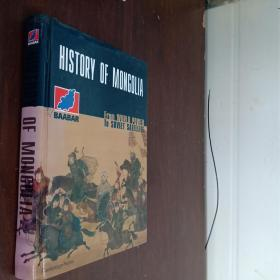 from  world  power  to  soviet  satellite  HISTORY  OF  MONGOLIA(蒙古历史 英文)
