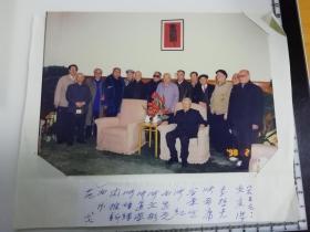 原国家民委专家张红、段星光旧藏老照片1张 红色革命家薄1一波九十二岁大寿合影
