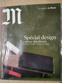 m Le magazine du monde  2015年10月17日