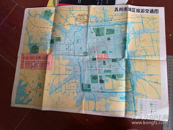 苏州旅游图 苏州市城区旅游交通图