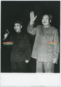 1960年代后期毛泽东毛主席和拿语录的林彪副主席老照片