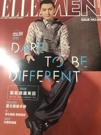 胡歌杂志专访29版打包