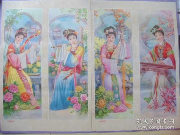 江南丝竹(年画2开4屏2张1套)(1987年8月浙江人美社1版1印)