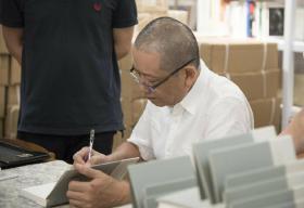 保真!陈丹青现场双签名本《张岪与木心》一版一印