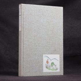 英文原版古董 TRAVELS WITH A DONKEY 騎驢旅行記(驢背騎行)【1957年 布面精裝毛邊 限量1500 編號1092 插圖作者ROGER DUVOISIN簽名】