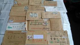 早期实寄封20个,含邮票35枚,都是早期书画家参赛所寄,字迹飘逸隽永,有的还带签名,如北京石玉璞、西安谢占祥、崋山周报社孟湖、西安书协浩然、北京丁庆杭、广州季化等。