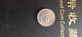外国硬币新加坡1988年50分满五十元包邮