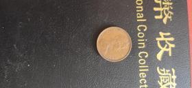 外国硬币斐济1969年2分满五十元包邮