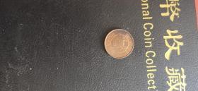 外国硬币冰岛5奥拉满五十元包邮