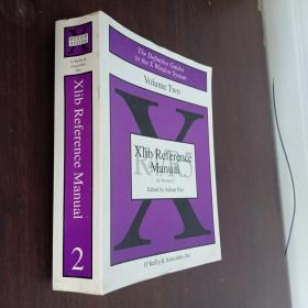 Xlib Reference Manual for Version 2