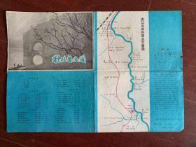 桂林交通图 漓江沿岸风景点示意图 桂林市区风景点交通示意图