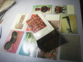 马王堆出土文物/明信片一套10张全