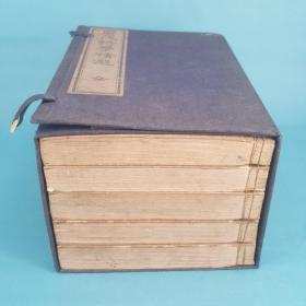 和刻本 布面线装 《历代诗学精选》《历代诗学精选后编》一函五册十七卷全(特薄宣纸精印)