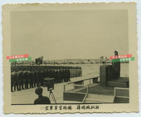 五十年代空军军官聆听蒋介石蒋总统训话老照片