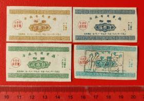 安徽61年布票