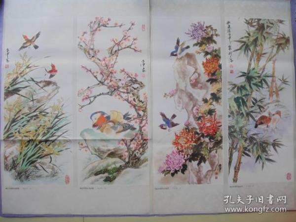 梅兰竹菊花鸟四屏(年画2开4屏2张1套)(1987年6月上海书画社1版1印)