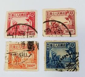 解放区邮票JHB_68华北邮电总局生产图信销邮票4枚全