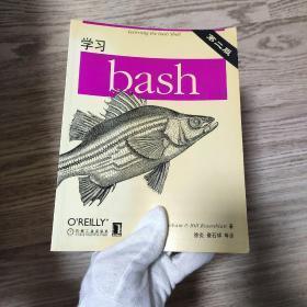 学习bash:Learning the bash Shell, Second Edition