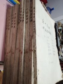 苏州集邮报一本(内含14种邮刊,见图示)内有集邮家(盛京邮刊主编)于涛的亲笔题赠)