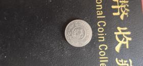 外国硬币,孟加拉满50元包邮。