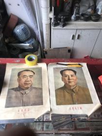 58年朱德,毛泽东画像