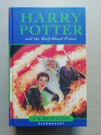 harry potter and the half-blood prince 哈利.波特与混血王子(英文原版书,精装本)