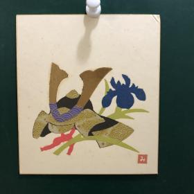 日本回流字画 511方型色纸 卡纸小画片