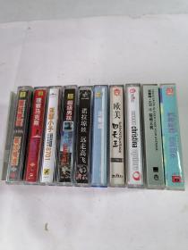 10本磁带合售唱片  50件以内商品收取一次运费。 自然旧不知是否能正常使用。