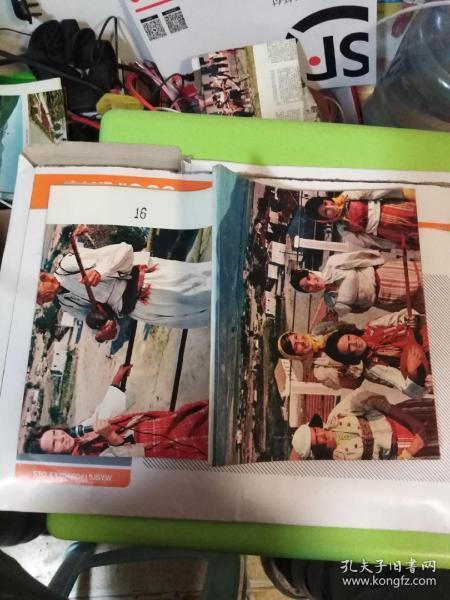 民国出版期刊 西点 第十六期,内有加州大学皇后访问记,西点小说-小孩子金逑,小小说-落难空军,暗杀希特勒,各地风光(意大利的来信,锡兰山顶的古迹,冰岛风光,英国风光,战后日本印象记),安道拉-走私者的乐园,孩子们的健康等