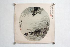 【近现代】郑集宾(1890-1965)绢本鱼乐图-原装裱