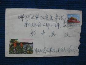 1970年24开实寄封一枚,战士图案,天安门邮票