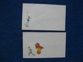 1974年24开杂技图案空白小信封2枚