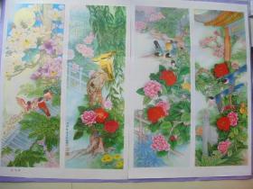 花鸟屏(年画2开2张1套)(1988年7月黑龙江美术社1版1印)