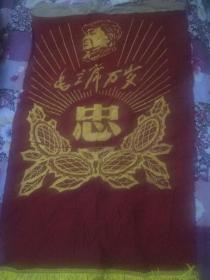 文革锦旗,漂亮少见