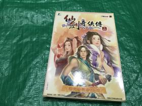游戏光盘 仙剑奇侠传(二) 4CD