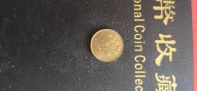 外国硬币,塞舌尔五分满50元包邮。