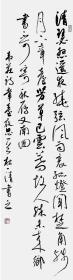 【保真】中书协会员、国展精英杜一清:韦庄《章台夜思》