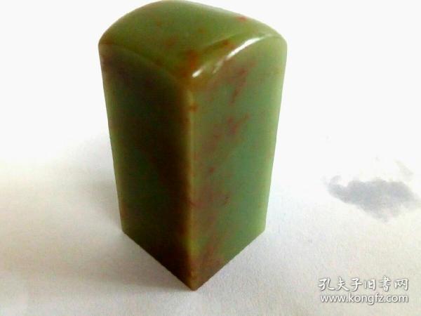 西安綠方形印章(請注意標注的尺寸)