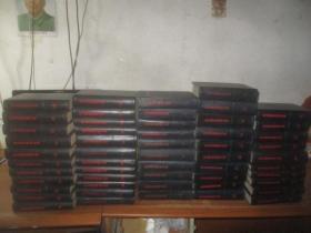 马克思恩格斯全集 全50卷 54册