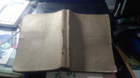 人民警察   (第四卷 24期 第一和第24期品差些)1951年出版