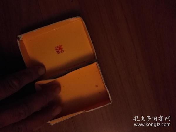 天子硬烟盒(少见侧开式)